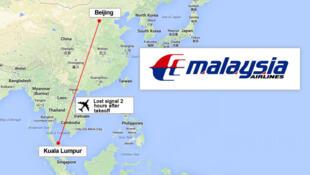 Rota do avião MH370, da Malaysia Airlines.