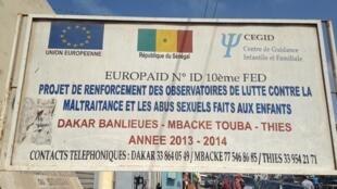 Centre de Guidance Infantile Familiale (CEGID) à Dakar au Sénégal.