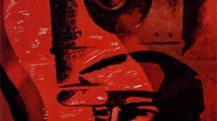 Плакат 1971 года работы художника Николая Чарухина