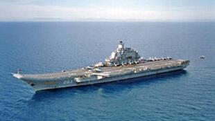 Le porte-avion de la marine russe «Amiral Kouznetsov».