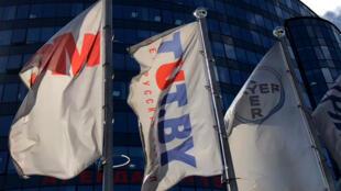В Беларуси ряду журналистов вменяют кражу информации у государственного агенства БелТА