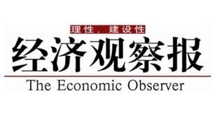 《经济观察报》旗下的《经济观察网》刊发资深媒体人陈杰人撰长文长提出批评