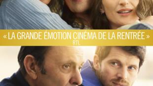 Affiche du film «Photo de famille», de Cécilia Rouaud.