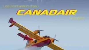 Couverture du livre « Les bombardiers d'eau Canadair » de Frédéric Marsaly.