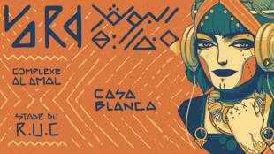 La page d'accueil du Festival de musique L'Boulevard au Maroc.