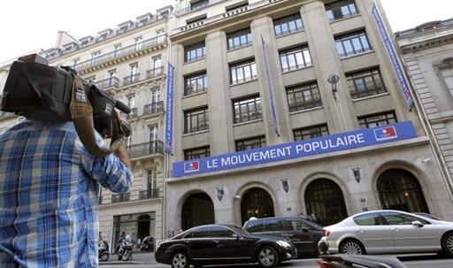 Cibiyar jama'iyar  UMP ta Nicolas Sarkozy a birnin  Paris