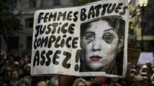 گردهمایی در پاریس در اعتراض به خشونت خانگی علیه زنان