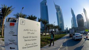 One coronavirus vaccination centre has been set up at the Dubai International Financial Center