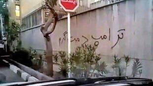 تصویر یک دیوارنویسی در پی کشته شدن قاسم سلیمانی، که در شبکههای اجتماعی منتشر شده است.