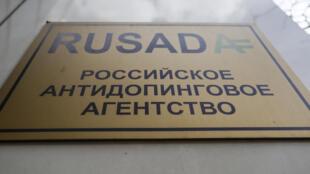Placa en cirílico de la agencia antidopaje rusa, la Rusada.
