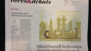 Matéria do Les Echos sobre a presidente Dilma Rousseff, publicada nesta quarta-feira 23 de março de 2016.