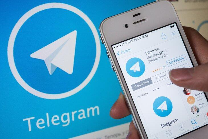 دستور قضائی مسدودسازی پیامرسان تلگرام در ایران، روز دوشنبه ١٠ اردیبهشت/ ٣٠ آوریل، توسط دادستانی تهران اعلام شد. ،