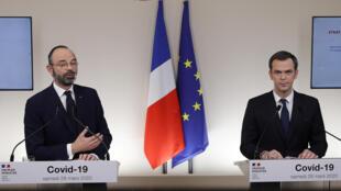 法国政府总理菲利普和卫生部长韦兰3月28日召开记者会,就政府新冠疫情应对措施做出解释。
