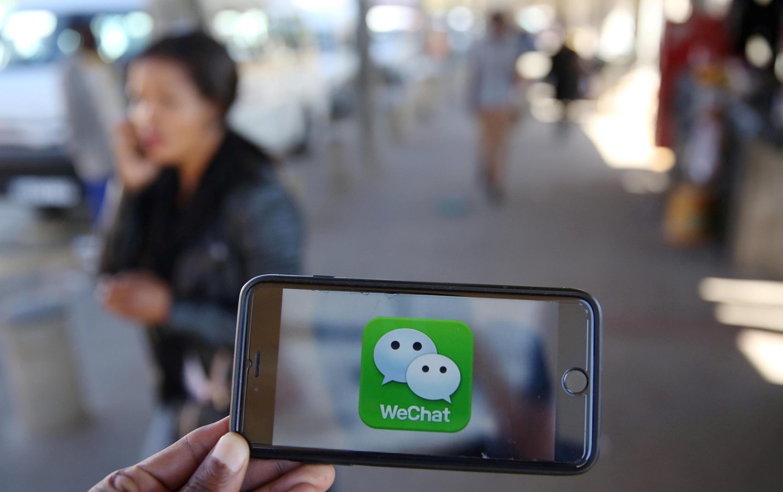 Le logo de l'application chinoise WeChat
