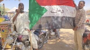 sudan flag protest
