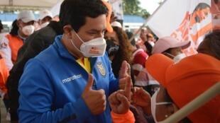 Élections présidentielles en Équateur