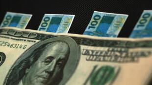 Real dolar