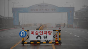 位於南北韓分界線的板門店