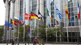 Commision européenne à Bruxelles
