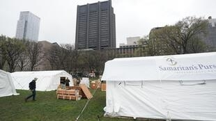 Health authorities in New York sanctioned the construction of a field hospital in Central Park to help the city's hospitals deal with the coronavirus crisis.