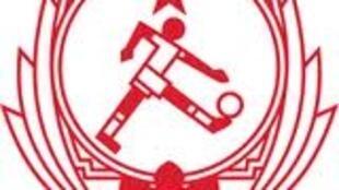 Logótipo da Federação de Futebol da Guiné Bissau