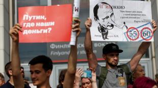 На протестной акции на площади Ленина в Санкт-Петербурге 9 сентября 2018