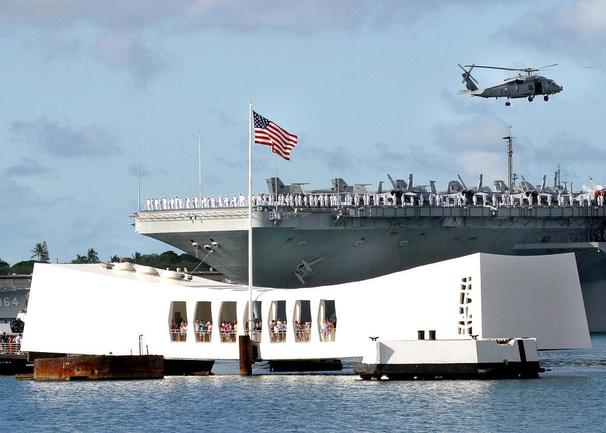 Makumbusho ya Pearl Harbor.