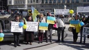 Акция протеста украинцев в Мадриде
