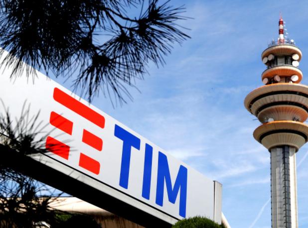 意大利電信公司廣告牌