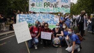 Des soignants du secteur privé manifestent à Paris en marge du «Ségur de la santé», le 30 juin 2020.