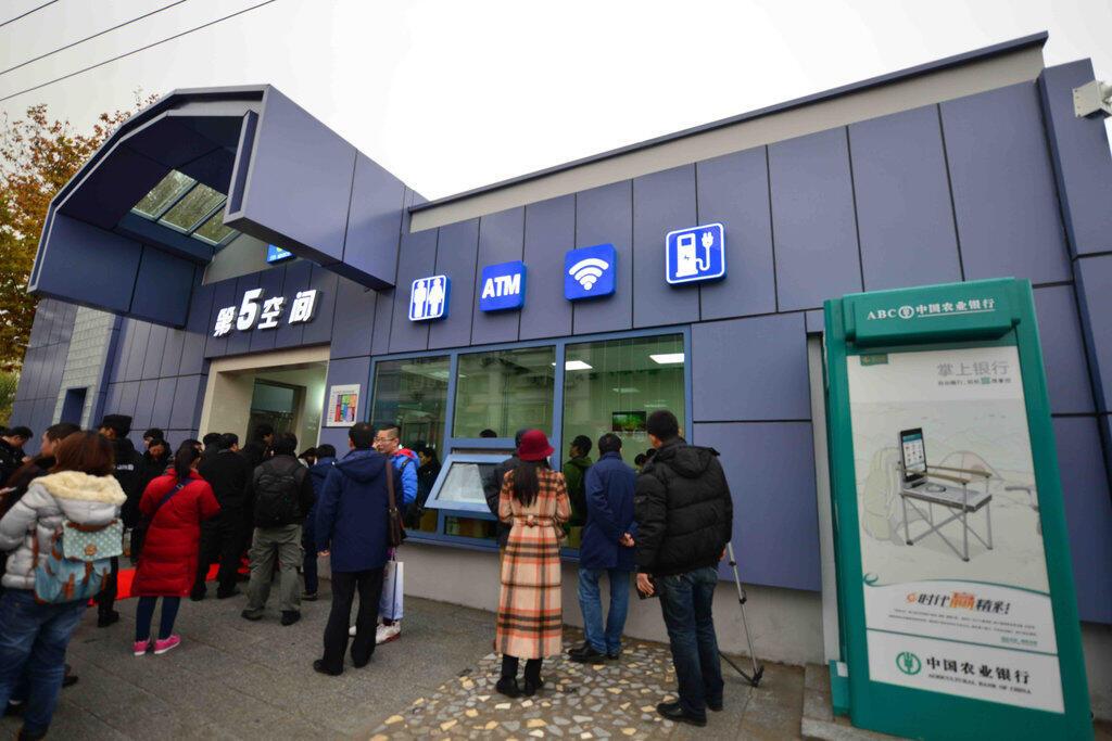 Les premiers WC publics de Pékin équipés de wifi, d'un distributeur de billets de banque, de chargeurs de téléphones et de chargeurs de voitures électriques (2015).