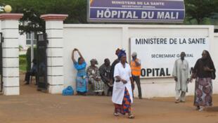 L'Hôpital du Mali, à Bamako. (Image d'illustration)