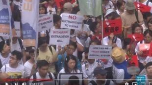 周日香港发生自从1997年回归大陆后最大规模示威游行 捍卫司法独立