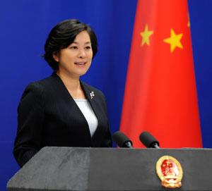 Phát ngôn viên Bộ Ngoại giao Trung Quốc Hoa Xuân Oánh (DR)