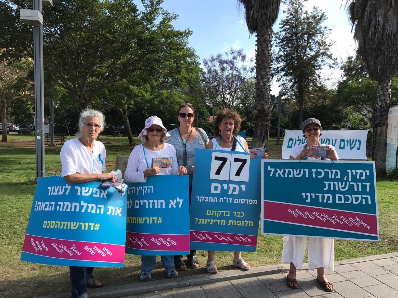 Tânia Harkavi em uma das marchas do Mulheres Agem pela Paz. Ela está segurando o cartaz com o número 77