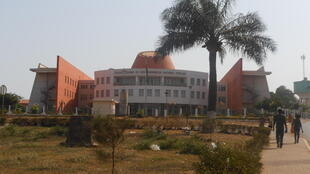 Assembleia Nacional Popular da Guiné-Bissau.