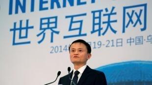 Shugaban gudanarwa Kamfanin Alibaba Jack Ma yana jawabi a taron Intanet na duniya da aka gudanar a garin Wuzhen yankin Zhejiang a China