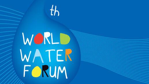 L'amélioration de la gouvernance de l'eau est un prérequis pour une gestion et des services d'eau plus équitables, plus propres, durables et efficients.