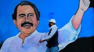 Dans les rues de Managua, le 30 mars 2020.
