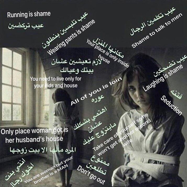 A Saudi woman created this image and sent it to the online movement