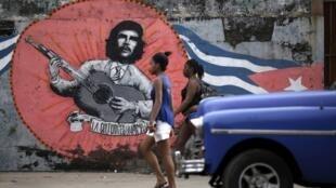 Depuis une semaine à Cuba, les entreprises d'Etat ont pour ordre de réduire leur consommation d'énergie (photo d'illustration).