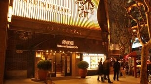Un restaurant à Shanghai, en Chine (image d'illustration).