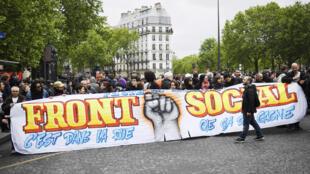 """Manifestação feita no dia seguinte da eleição presidencial chamada pelo coletivo """"Front Social"""" e sindicatos em 8 de maio de 2017."""