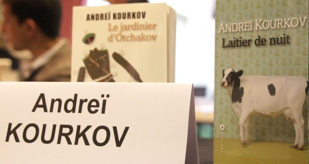 Андрей Курков – победитель премии читателей фестиваля Европейских литератур в городе Коньяк.