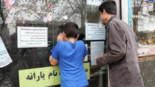 حذف پلکانی یارانه نقدی در ایران: یارانه نقدی یک میلیون و ۱۰۰ هزار نفر قطع شد