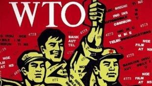 中國與WTO