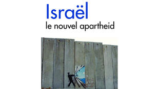 Michel Bôle-Richard, auteur du livre <i><b>Israël, le nouvel apartheid, </i></b>paru aux Éditions Les Liens qui libèrent.