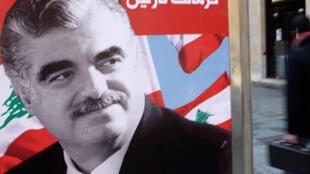 Portrait de l'ancien Premier ministre libanais assassiné, Rafic Hariri.