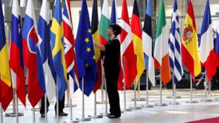 Quốc kỳ 28 nước thành viên Liên Hiệp Châu Âu.