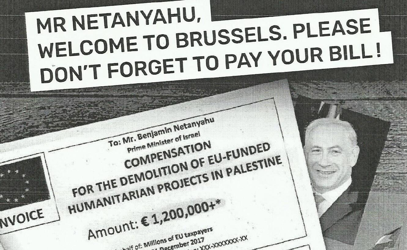 L'affiche sortie par des députés européens lors d'une visite de Netanyahu à Bruxelles en décembre 2017